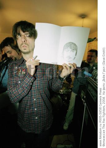 Фотосессия 2004 года