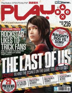 """Статья из журнала """"Play"""" 2007 года"""
